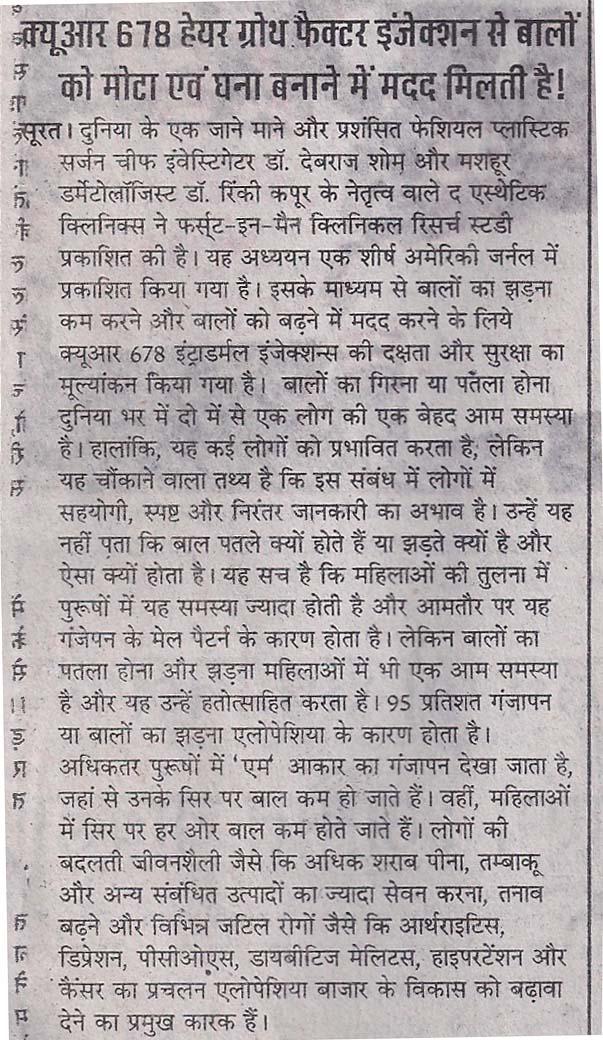 Savera India Times_31.03.18_P.07